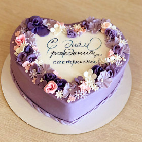 Торт Сердце для сестры