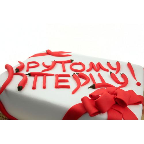 Торт для мужчин Крутому перцу
